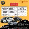 Sewa Mobil Premium